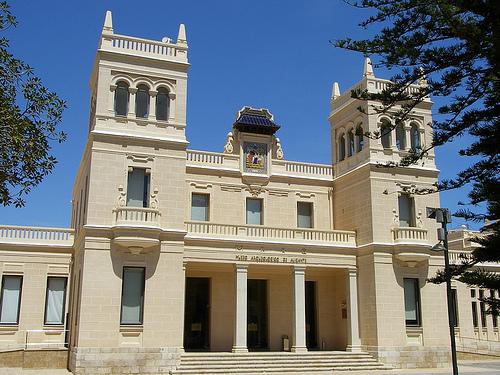 Museo Arqueológico Provincial De Alicante: Entrada.